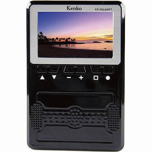 ケンコー 3インチポータブルテレビ&ラジオ KR-006AWFT 【送料無料】(地震対策用品、防災グッズ)