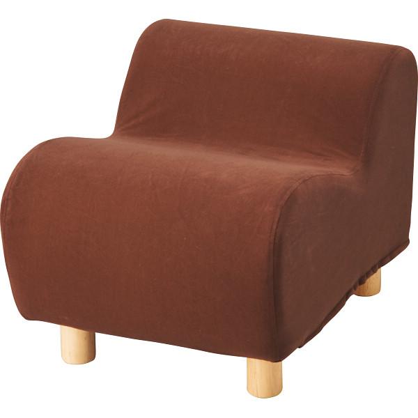 低反発デザインチェアブラウン/M-9151-ES1053【送料無料】(椅子、リラックスチェア、パーソナルチェアー、チェア)