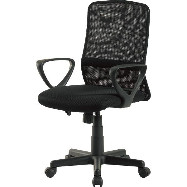 メッシュハイバックチェア/KHC-832L【送料無料】(オフィスチェア、事務椅子、エグゼクティブチェアー、ハイバックチェアー、イス)