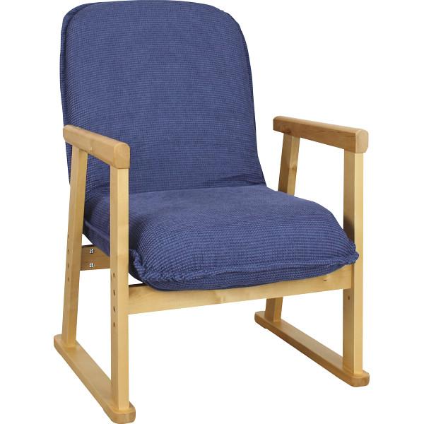 ミドルタイプ リクライニング式チェアブルー/MMC-600BL【送料無料】(座椅子、チェアー、リラックスチェア)