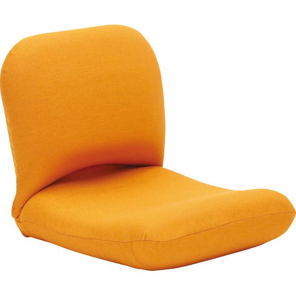 背中を支える美姿勢座椅子オレンジ/背中3 OR【送料無料】(座椅子、リラックスチェア、パーソナルチェアー、チェア)
