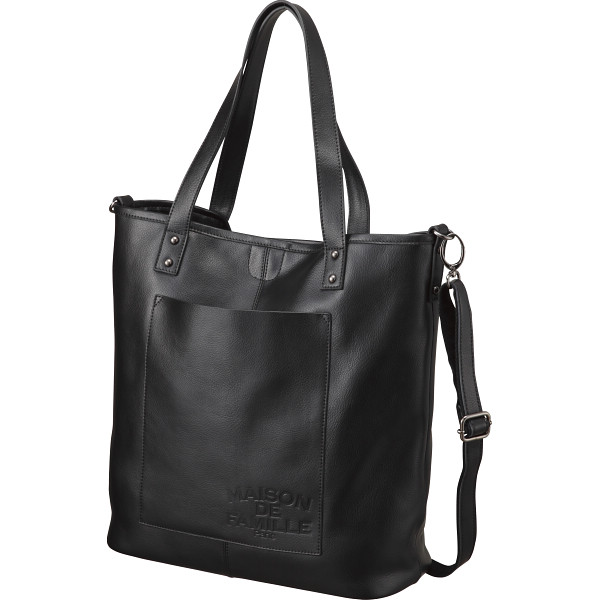 メゾン・ドゥ・ファミーユ バッグインバッグ付トートバッグブラックMFB-KYOB/【送料無料】(トートバッグ、バッグ、手提げカバン、かばん、鞄)