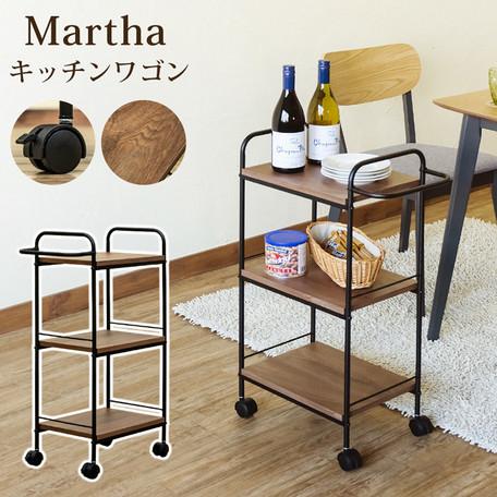 Martha キッチンワゴン(utk11) 【送料無料】(キッチンワゴン、ラック、キッチン収納家具、サイドテーブル)