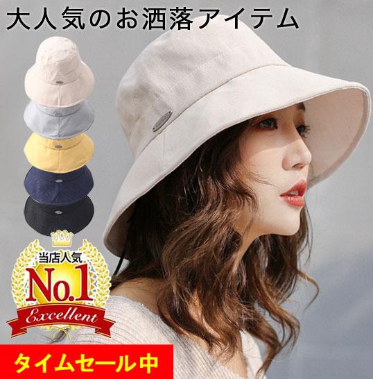 492548c7e09c68 進化した2019年UVハット! 2019新作 つば広 UVカット UV 帽子 レディース ...