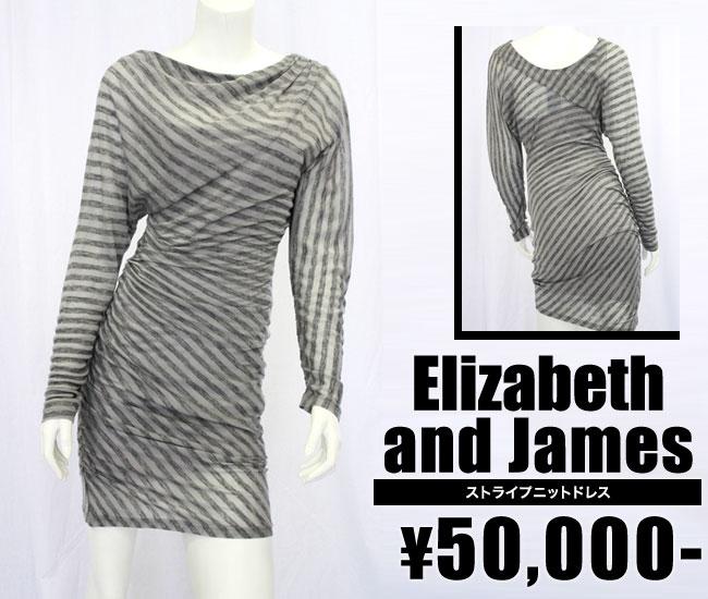 【18%OFF】 【Elizabeth and James/エリザベス・アンド・ジェームス】 ストライプニットドレス(グレー・GRY)/レディース【Elizabeth【インポート】【セレカジ】【正規品】, 授乳服のモーハウス:d8a772d0 --- tringlobal.org