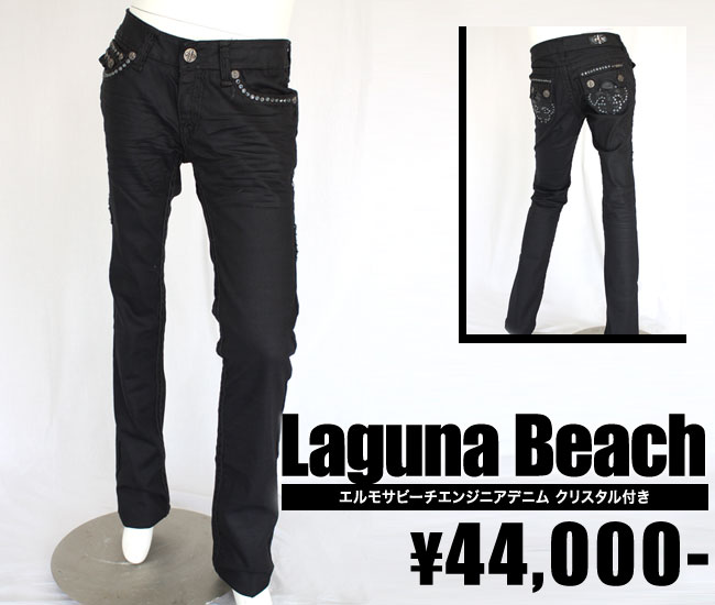 【LAGUNA BEACH/ラグナビーチ】エルモサビーチエンジニアデニム クリスタル付き(ブラック・BLK)/レディース【インポート】【セレカジ】【正規品】