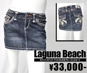 【海外限定】 【LAGUNA BEACH/ラグナビーチ】ホワイトステッチ クリスタル付きブルーミニスカート(ブルー・DNM)/レディース【LAGUNA【インポート】【セレカジ】【正規品】, 石川市:309651f2 --- tringlobal.org