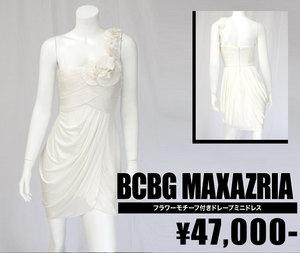 【BCBG MAXAZRIA/BCBGマックスアズリア】 フラワーモチーフ付きドレープミニドレス(オフホワイト・WHT)/レディース【インポート】【セレカジ】【正規品】