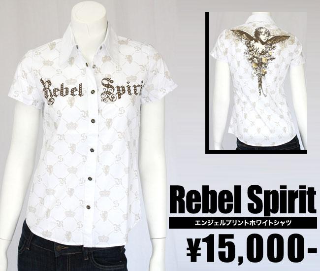 【Rebel Spirit/レベルスピリット】エンジェルプリントホワイトシャツ(ホワイト・WHT)/レディース【インポート】【セレカジ】【正規品】