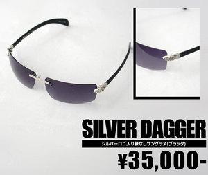 【SILVER DAGGER/シルバーダガー】ピースマークモチーフ付きサングラス(ブラウン・BRW)【インポート】【セレカジ】【正規品】