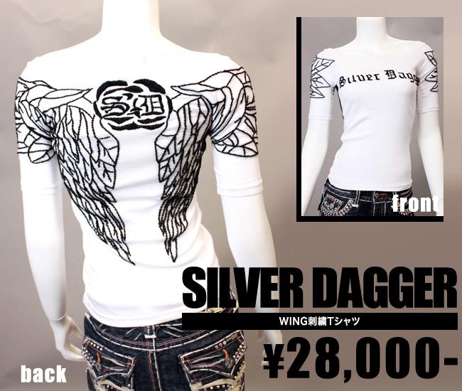 【逸品】 【SILVER DAGGER【SILVER/シルバーダガー】WING刺繍Tシャツ(ホワイト・WHT)/レディース【インポート】【セレカジ】【正規品】, YIELD:32cc6b63 --- tringlobal.org