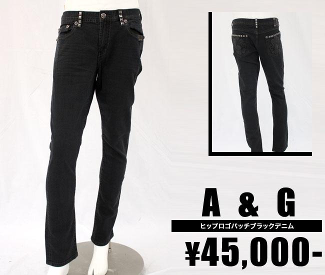 【A&G/エーアンドジー】ヒップロゴパッチブラックデニム(ブラック・BLK)/メンズ【インポート】【セレカジ】【正規品】