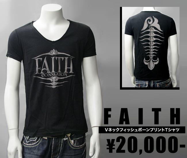 【Faith Connexion/VネックフィッシュボーンプリントTシャツ(ブラック・BLK)/メンズ】【インポート】【セレカジ】【正規品】
