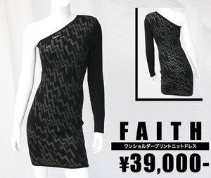 Faith Connexion フェイス・コネクション ワンショルダープリントニットドレス ブラック・BLKレディース インポートセレカジ正規品fY7vyI6mgb
