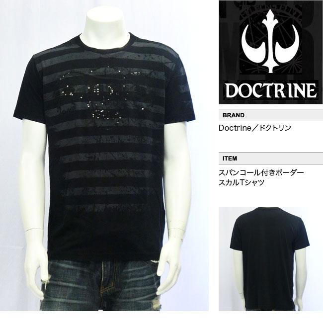 【DOCTRINE/ドクトリン】スパンコール付きボーダースカルTシャツ(ブラック・BLK)/メンズ【インポート】【セレカジ】【正規品】