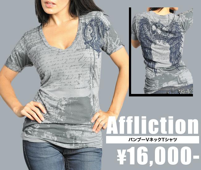 【AFFLICTION/アフリクション】バンブーVネックTシャツ(グレー・GRY)/レディース【インポート】【セレカジ】【正規品】
