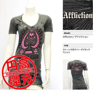 【AFFLICTION/アフリクション】ストーン付きスペードVネックTシャツ(グレー・GRY)/レディース【インポート】【セレカジ】【正規品】