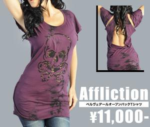 【AFFLICTION/アフリクション】ベルヴェデールオープンバックTシャツ(パープル・PRL)/レディース【インポート】【セレカジ】【正規品】