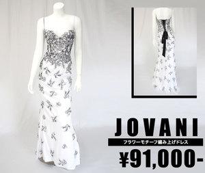 【JOVANI/ジョバーニ】フラワーモチーフ編み上げロングドレス(ホワイト×ブラック・WHT)/レディース【インポート】【セレカジ】【正規品】