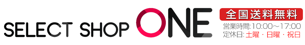 Selectshop-one:人気の商品を幅広くお取り扱いしております。