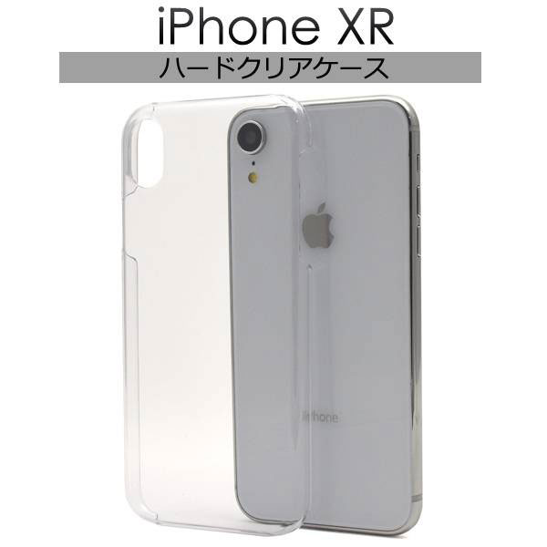 524b07e9b2 iPhone XR ケース クリアハードケース アイフォン テンアール カバー スマホケースシンプルなハードケース 。衝撃やキズ、埃などからしっかりと守ります。