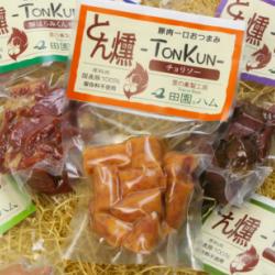 新鮮な国産豚を100%原料に 長時間塩漬け熟成 職人が丹精込め 熟成された肉の旨みを十分にご賞味いただける とん燻おつまみ を7種類からお選びください SALE 格安 価格でご提供いたします 送料無料 田園ハム お好きなとん燻を7種類からお選びください 選べるとん燻7種 産地直送