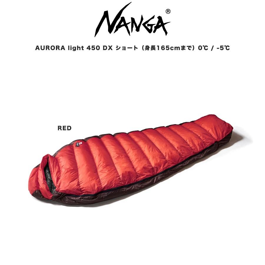NANGA 合理的構造で軽量化 ショートサイズで女性向けの3シーズン対応可能モデル ナンガ シュラフ 通販 AURORA light 卸売り 450 DX オーロラライト450DX 760FP ショートサイズ ダウン 身長165cmまで 総重量865g 3シーズンモデル 下限温度-5℃ キャンプ 女性 子供向け 快適使用温度0℃ 登山 アウトドア 寝袋 人気激安
