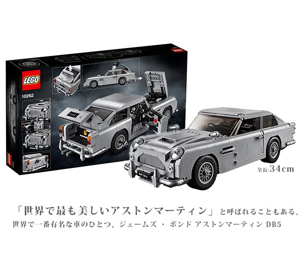 New Work Lego Lego Creator Expert 007 James Bond Aston Martin Db5 10262 Aston Martin Db5 1 290 Pieces