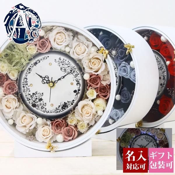 【あす楽】 母の日 母の日ギフト プリザーブドフラワー 時計 花時計 LED 掛け時計 おしゃれ 花 壁掛け 置き時計 お祝い 刻印 名入れ ギフト プレゼント アレンジメント 黒 誕生日 送料無料