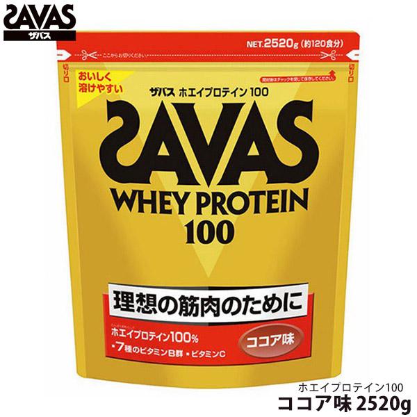 1袋入×3 〔クーポン配布中〕 ウェイトアップ ザバス まとめ買い 〔SAVAS プロテイン 粉末 プロテインパウダー〕 1260g �治