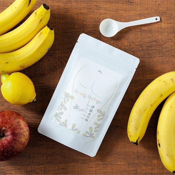 【3袋】ビューティーモリンガ (Beauty Moringa) 抹茶味 70g・【栄養士お勧め】ダイエットサポート! お通じ用 乳酸菌サプリメント 腸内フローラ ファスティング ぶち断食