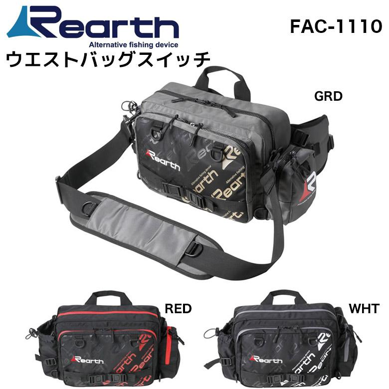 Rearth(リアス) ウエストバッグスイッチ FAC-1110 バッグ ヒップバッグ ウェストバッグ 釣り