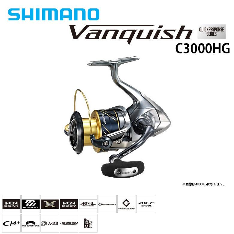 [ワケアリ大特価]SHIMANO(シマノ) 16 Vanquish C3000HG 16ヴァンキッシュ C3000HG 02905【送料無料】スピニングリール シーバス バスフィッシング ロックフィッシング 釣り