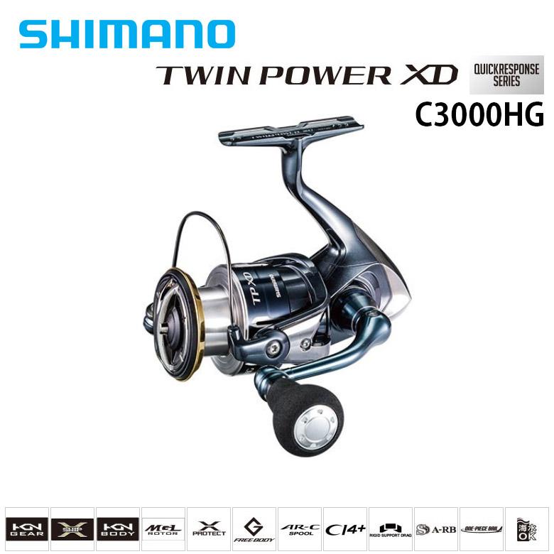 [ワケアリ大特価]SHIMANO(シマノ) 17 TWIN POWER XD C3000HG 17ツインパワーXD 03745 【送料無料】スピニングリール バスフィッシング ロックフィッシング 釣り
