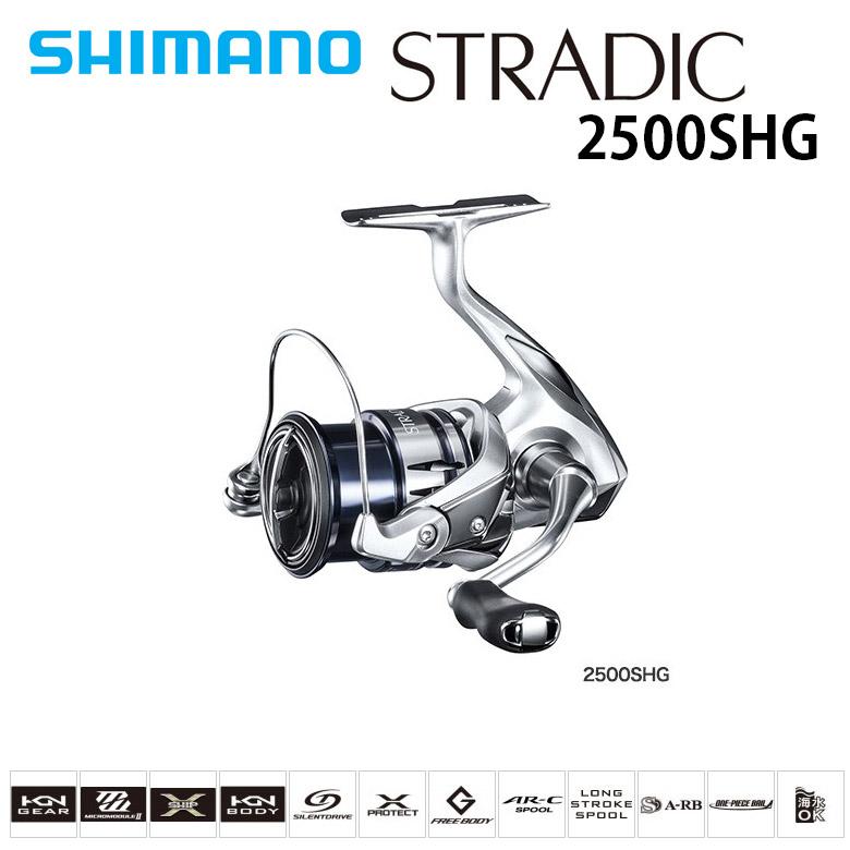 SHIMANO(シマノ) 19 STRADIC 2500SHG 19ストラディック 2500SHG 040176【送料無料】スピニングリール シーバス バスフィッシング ロックフィッシング 釣り