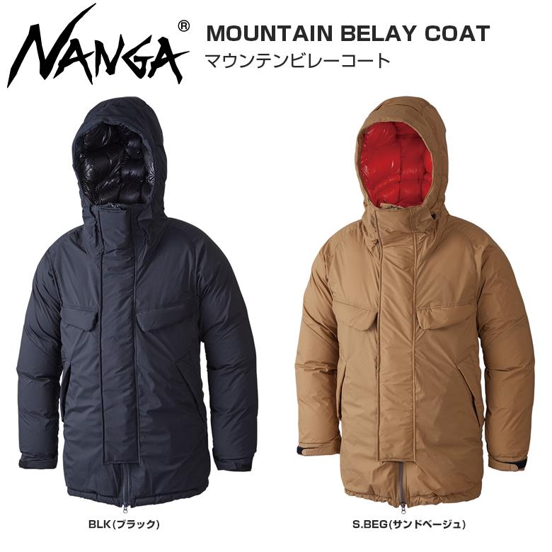 NANGA/ナンガ[MOUNTAIN BELAY COAT(マウンテンビレーコート)] NANGA NANGA ナンガ ダウンジャケット BELAY ダウン ダウン アウター, ビックスマーケット:2ae56fdc --- sunward.msk.ru