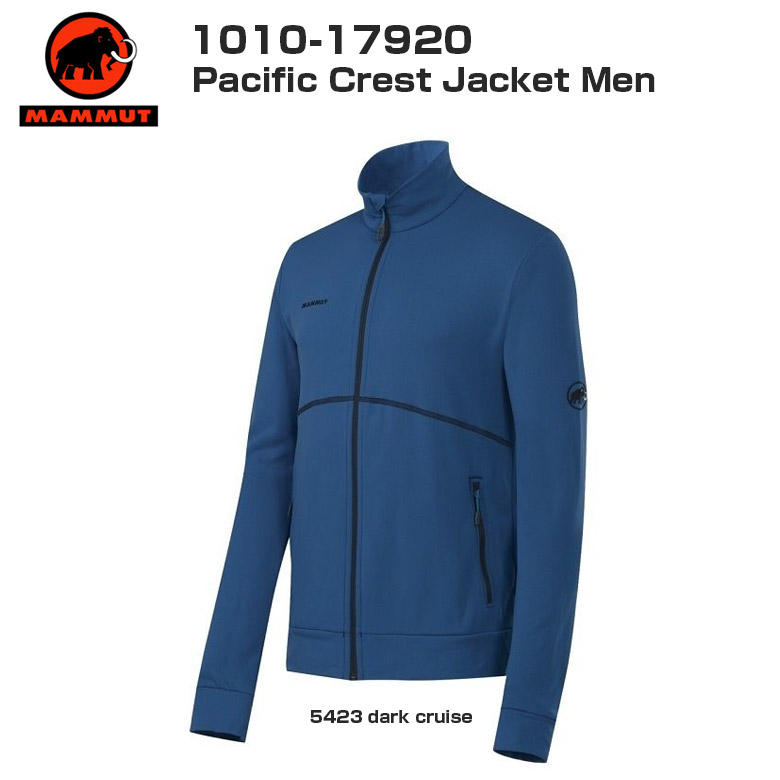 MAMMUT 送料無料/マムート[Pacific Crest Crest Jacket Men]1010-17920 Jacket 送料無料, MLB.NBAグッズショップ SELECTION:f6335170 --- sunward.msk.ru