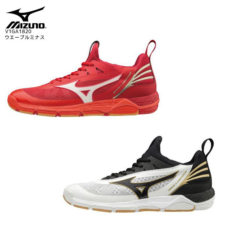 【MIZUNO】V1GA1820ミズノ ウエーブルミナス[ユニセックス]  シューズ 靴