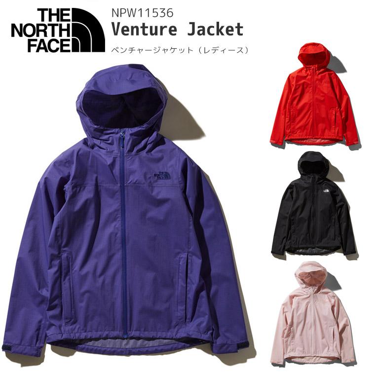 THE NORTH FACE/ザ ノースフェイス[ベンチャージャケット(レディース) ]NPW11536