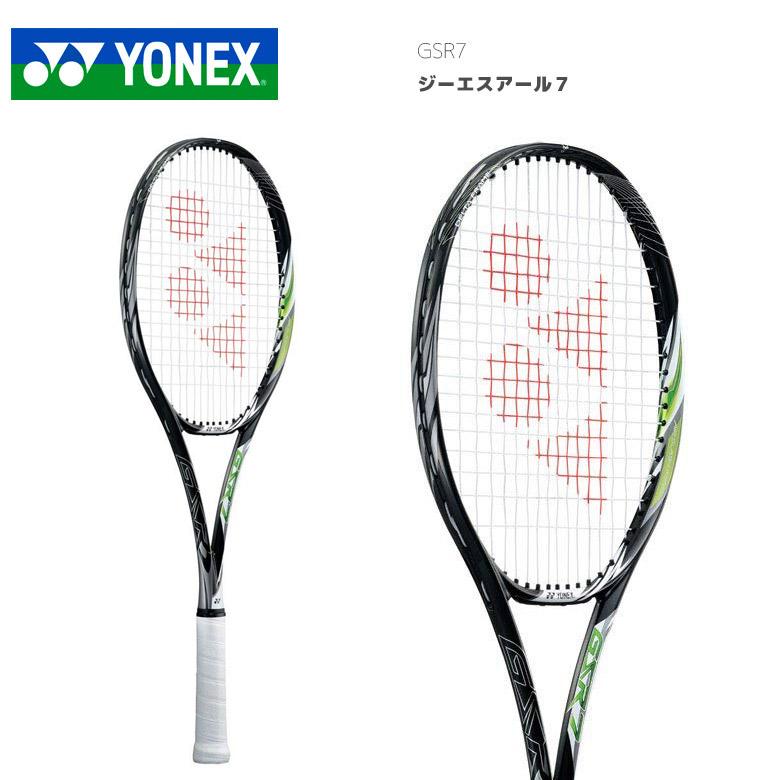 【在庫限り価格!】【YONEX(ヨネックス)】GSR7/ジーエスアール7【GSR7】ソフトテニスラケット推奨張力/20-30(lbs)