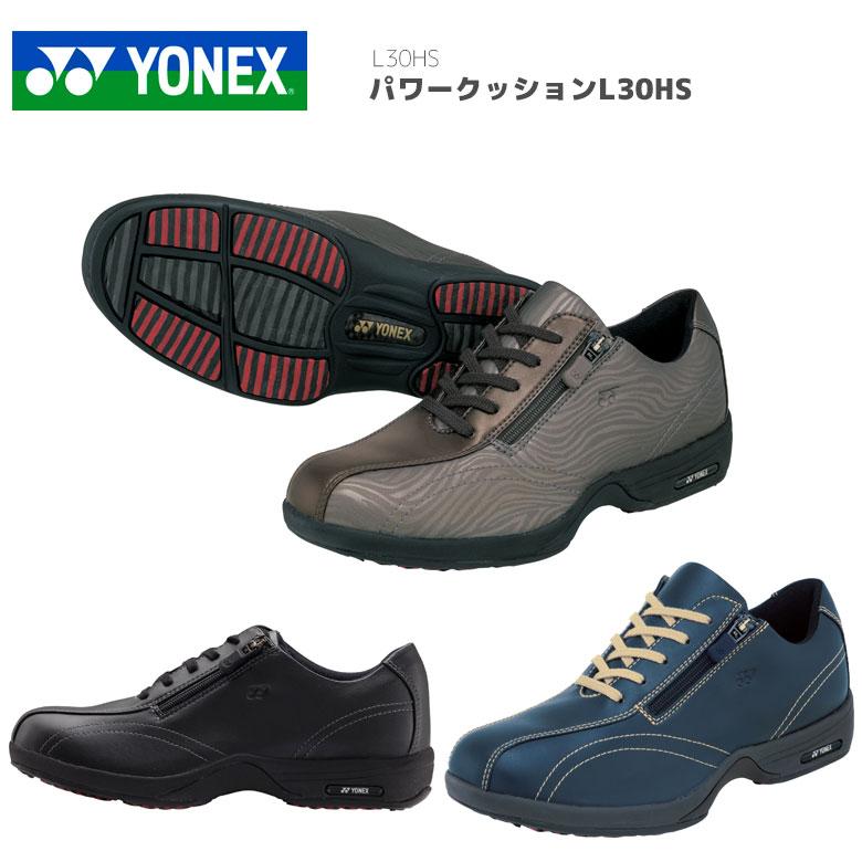 【YONEX(ヨネックス)】【パワークッションL30HS】ウォーキングシューズ【L30HS】レディース /ジョギング 散歩 靴
