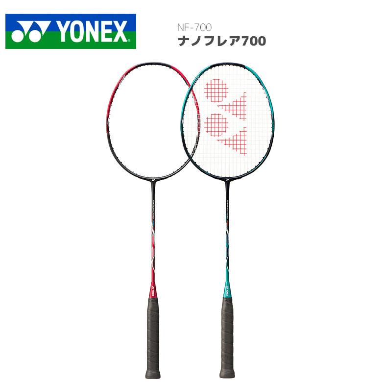 YONEX ヨネックス ナノフレア700【NF-700】【送料無料】 バドミントンラケット