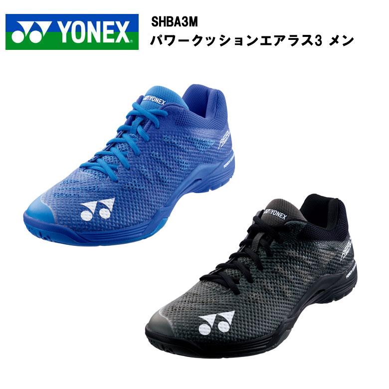 「お取り寄せ商品」【一部在庫有り】【YONEX(ヨネックス)】【パワークッションエアラス3 メン】SHBA3M/メンズ【送料無料】, インポート靴のALEXIS/アレクシス:953070bb --- sunward.msk.ru