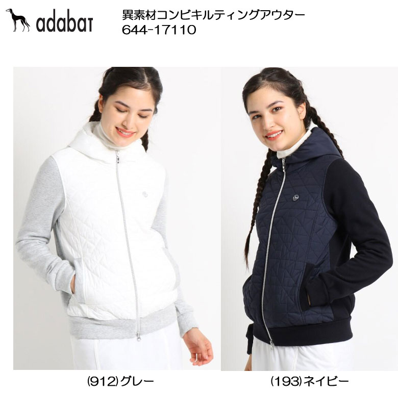 adabat/アダバット異素材コンビキルティングアウター(レディース)644-17110