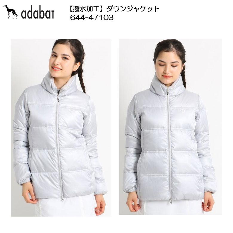 adabat/アダバット【撥水加工】ダウンジャケット(レディース)644-47103