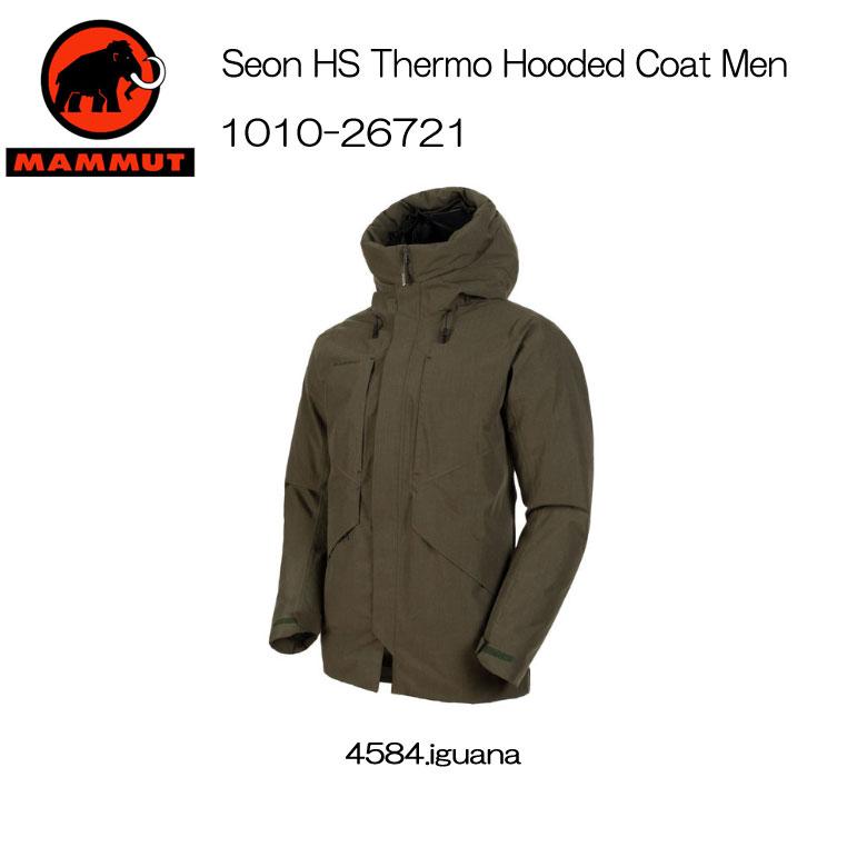 MAMMUT/マムート[Seon HS Thermo Hooded Coat Men]1010-26721 送料無料