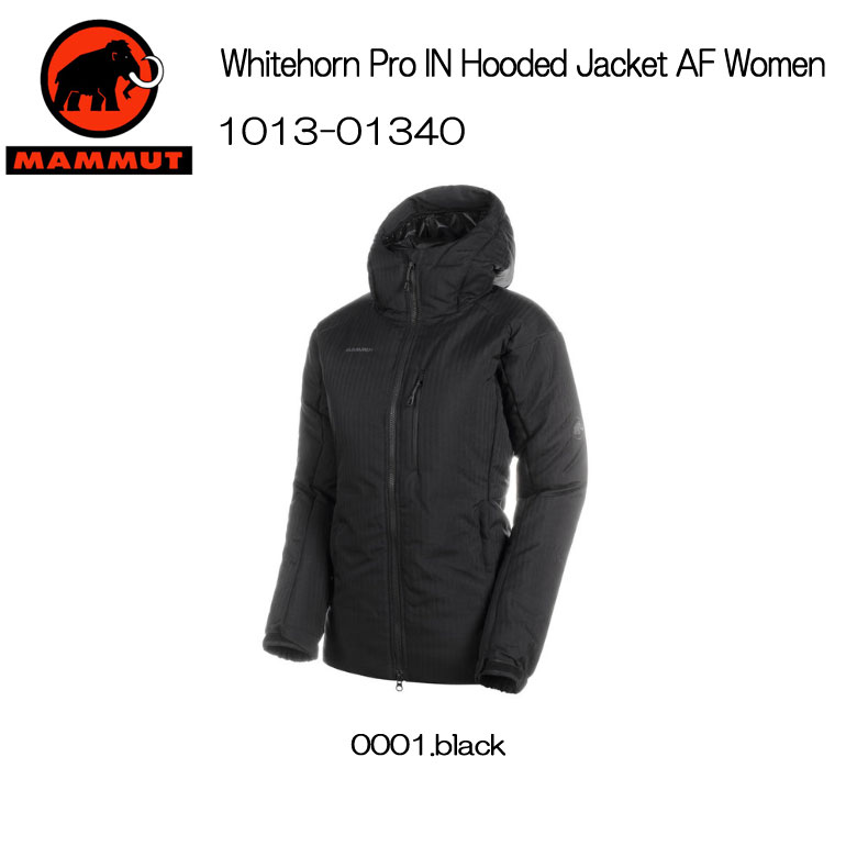 MAMMUT/マムート[Whitehorn Pro IN Hooded Jacket AF Women]1013-01340 送料無料