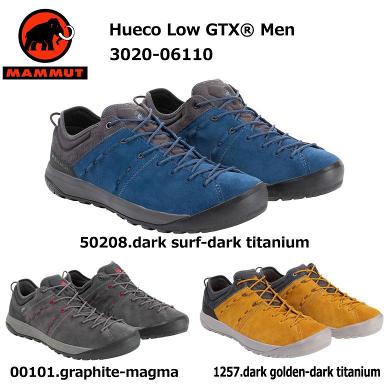 【お取り寄せのため納期1週間~2週間】【MAMMUT/マムート】 3020-06110【Hueco Low GTX® Men】アウトドア トレッキング シューズ 靴