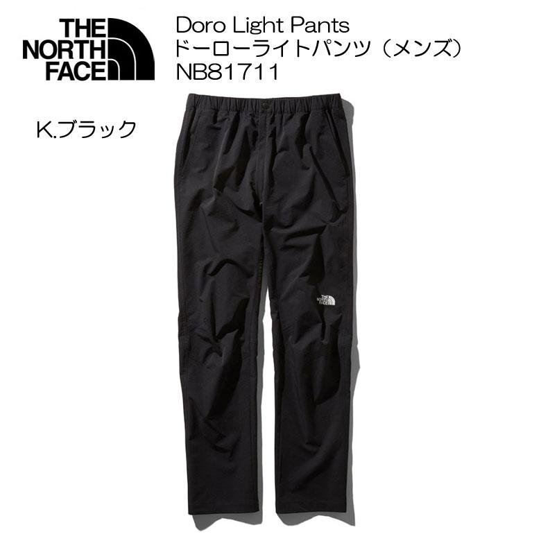 THE NORTH FACE/ザ ノースフェイス[ドーローライトパンツ(メンズ) ]NB81711