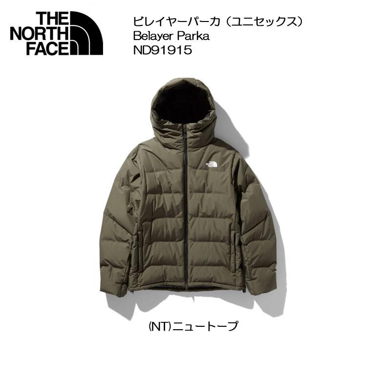 THE NORTH FACE/ザ ノースフェイスビレイヤーパーカ(ユニセックス)ND91915